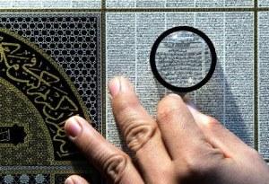 Koranverse herauspicken